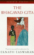 Cover of Bhagavad-gita