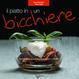 Cover of Il piatto in un bicchiere