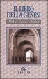 Cover of Il libro della genesi