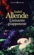 Cover of L'amante giapponese