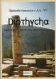 Cover of Dipthycha