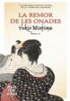 Cover of La remor de les onades