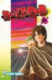 Cover of Beelzebub vol. 26