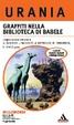 Cover of Millemondi Primavera 2012: Graffiti nella biblioteca di Babele