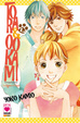 Cover of Tora & Ookami vol. 1