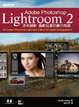 Cover of Adobe Photoshop Lightroom 2流光顯影