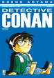 Cover of Detective Conan vol. 69