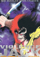 Cover of Violence Jack vol. 4