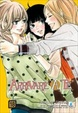 Cover of Arrivare a te vol. 18