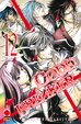 Cover of Code Breaker 12