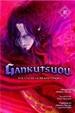 Cover of Gankutsuou 3