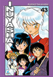 Cover of Inuyasha vol. 43