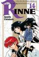 Cover of Rinne vol. 14