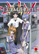 Cover of Evangelion vol. 26