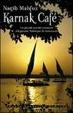 Cover of Karnak Café