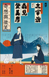 Cover of 奇想與微笑