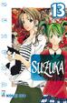 Cover of Suzuka vol. 13