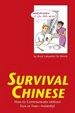 Cover of Survival Chinese