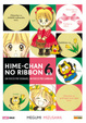 Cover of Hime-chan no Ribbon vol. 6