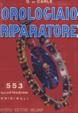 Cover of Orologiaio riparatore