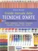 Cover of Grande manuale delle tecniche d'arte