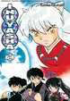 Cover of Inuyasha vol. 64