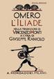 Cover of L'Iliade