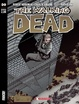 Cover of The Walking Dead n. 30