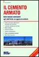 Cover of Il cemento armato