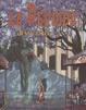 Cover of La Perdida