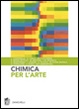 Cover of Chimica per l'arte