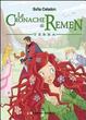 Cover of Le cronache di Remen