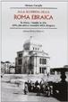 Cover of Alla scoperta della Roma ebraica