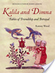 Cover of Kalila and Dimna