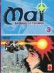 Cover of Mai - la ra