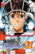 Cover of Eyeshield 21 Vol. 08