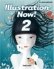 Cover of Illustration Now! 2