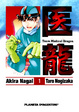 Cover of Team medical dragon, nº 1