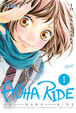 Cover of Aoha Ride #1 (de 13)