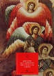 Cover of Restauri agli affreschi del Cavallini a Roma