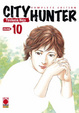 Cover of City Hunter vol. 10