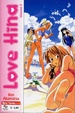 Cover of Love Hina vol. 5