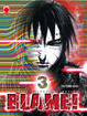 Cover of Blame! vol. 3