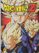 Cover of Dragon Ball Z Anime Comics vol. 7