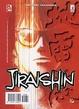 Cover of Jiraishin vol.16