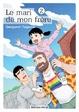 Cover of Le mari de mon frère, Tome 2