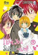 Cover of I love you, Suzuki-kun!! vol. 9