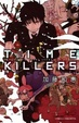 Cover of TIME KILLERS 加藤和恵短篇集