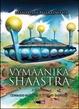 Cover of Vaimānika Śāstra