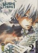 Cover of Mushishi, Tome 2